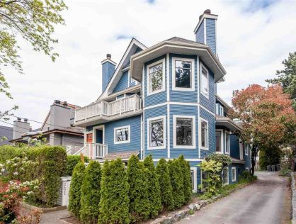 2427 W 6th Ave Townhouse For Sale Vancouver West MLS