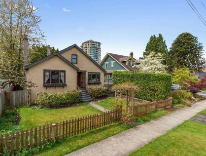 712 Fifth St House For Sale MLS New Westminster Listing